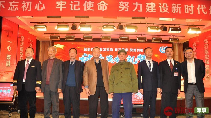 4位国家试飞英雄齐聚阎良 喜庆新中国试飞事业60周年