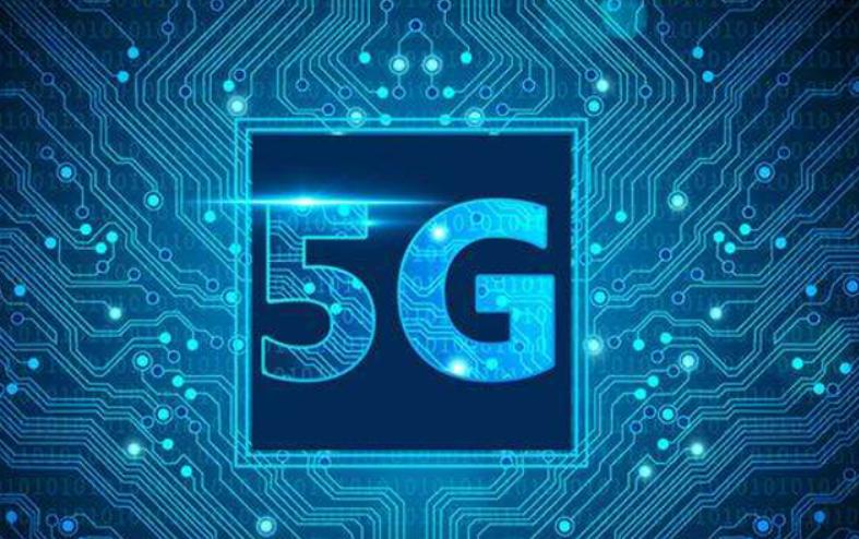 美國擬10年投204億美元加碼5G建設