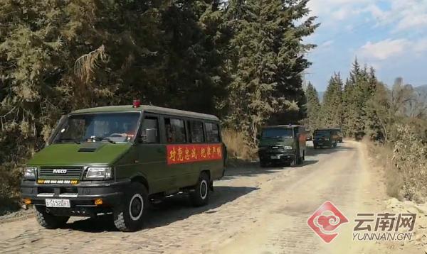 昆明海源寺城市面山森林火灾:消防队伍开进中