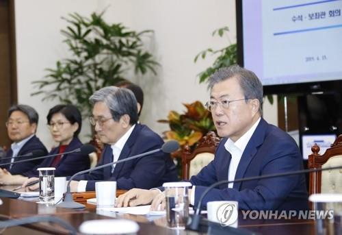 文在寅:若朝鲜准备就绪 可在任何地点会晤金正恩