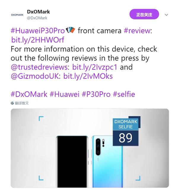 华为P30 Pro DxO前置相机评分公布:89分-郑州网站建设