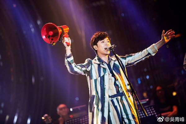 吴青峰新歌《歌颂者》被指抄袭 歌迷笑哭一片