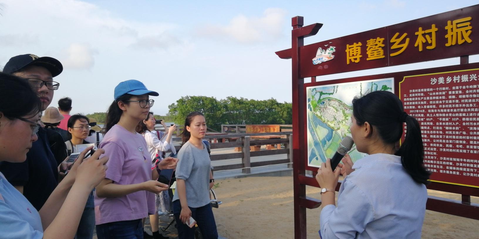 海南博鳌沙美村: 发展农旅融合 助力招商引资