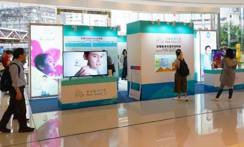 港媒:香港推eID数码个人身份 眨眼自拍最快2秒完成登记