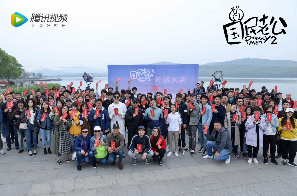 《国民老公2》开机 熊梓淇虞祎杰再续兄弟商战