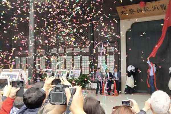大熊猫起源馆开馆 揭秘大熊猫前世今生