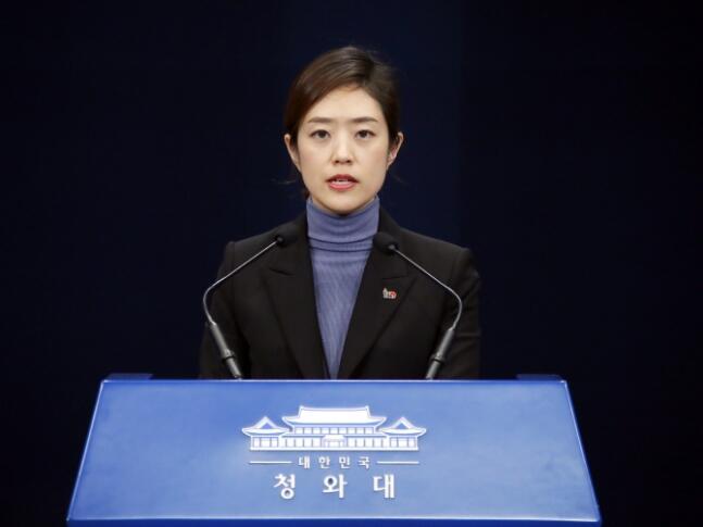 文在寅谈韩在WTO裁定中获胜:诉讼团队战略缜密