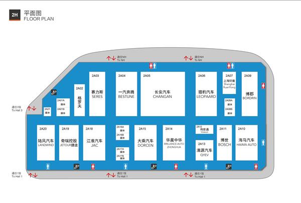 2019年上海国际车展将开幕 全球首发车型超百款