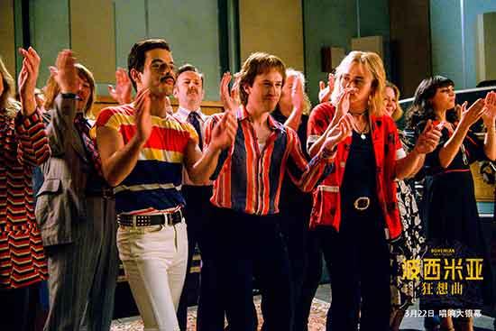 波西米亚狂想曲票房超9亿美元 最卖座音乐传记片