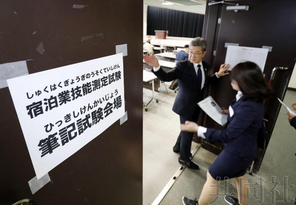 """日本国内首次举行扩大接纳外籍劳动者的""""特定技能""""考试"""