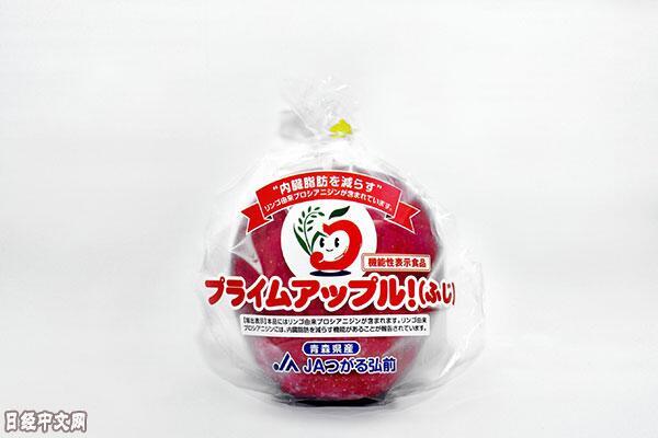 """可减少内脏脂肪?日本水果也有了""""功能性"""""""