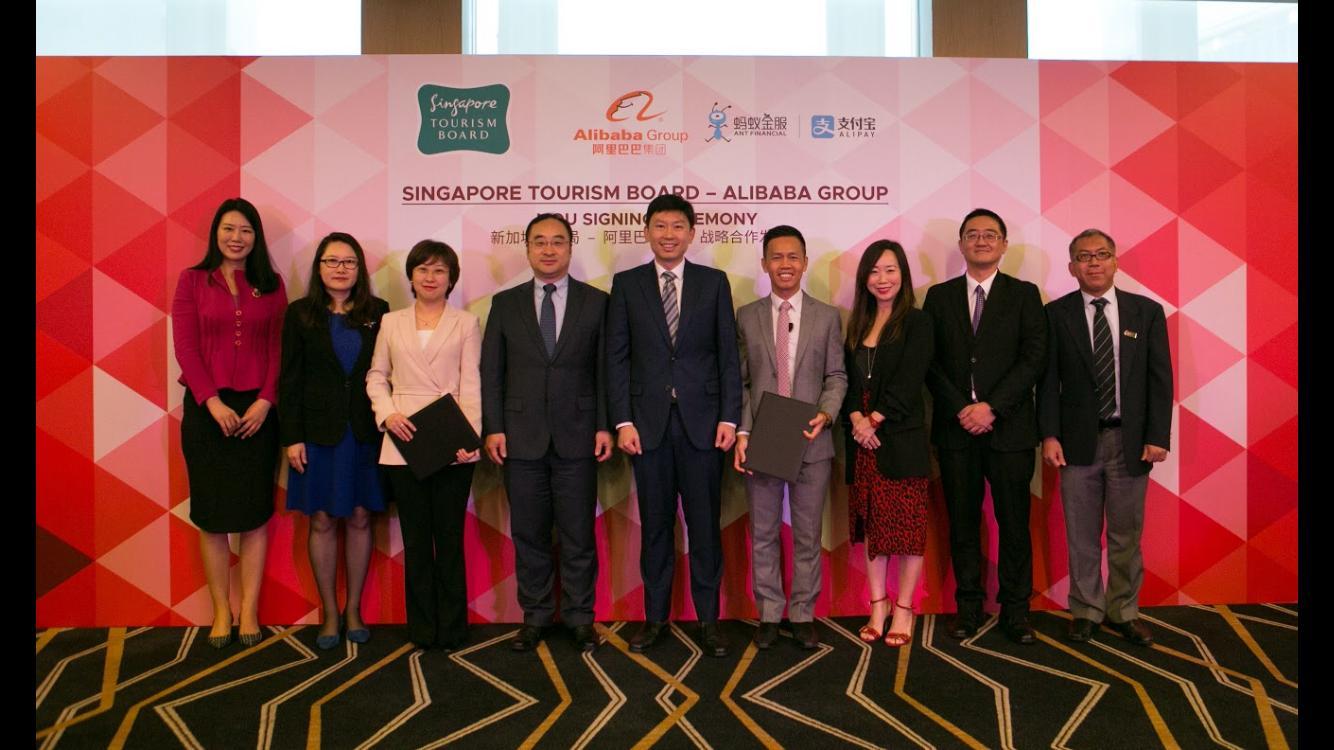 新加坡旅游局携手阿里深耕中国市场 提升游客体验