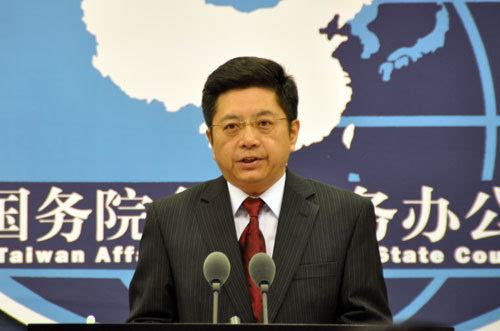 民进党当局污蔑解放军绕台岛巡航和联合演练,国台办回应