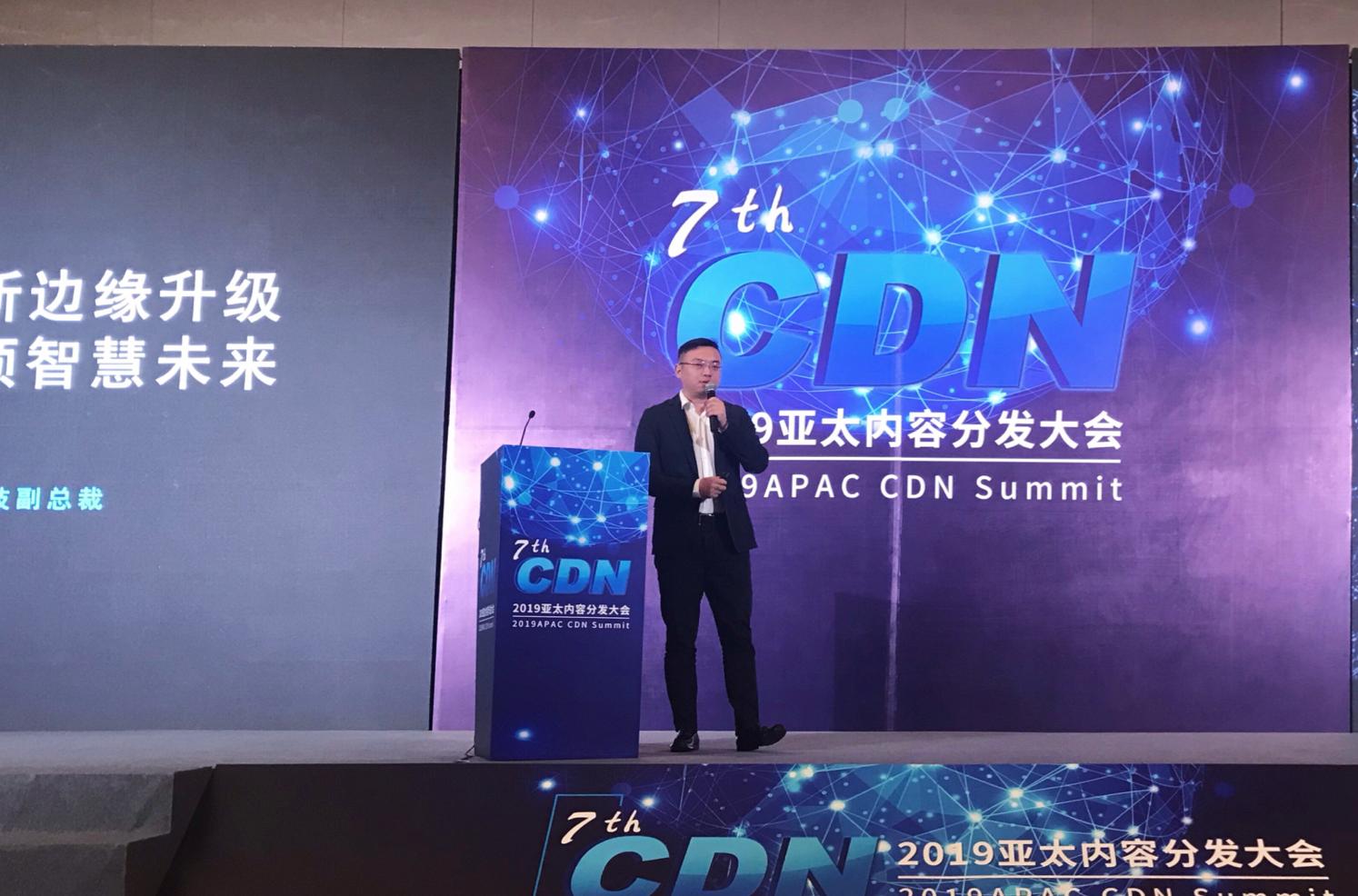 网宿科技李东:5G带动下 车联网成最大应用领域