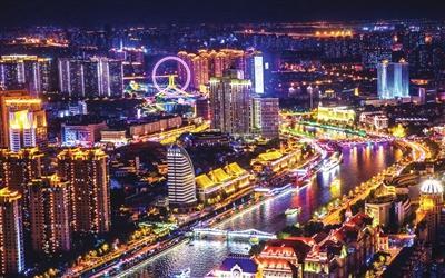 世界你好 我是天津