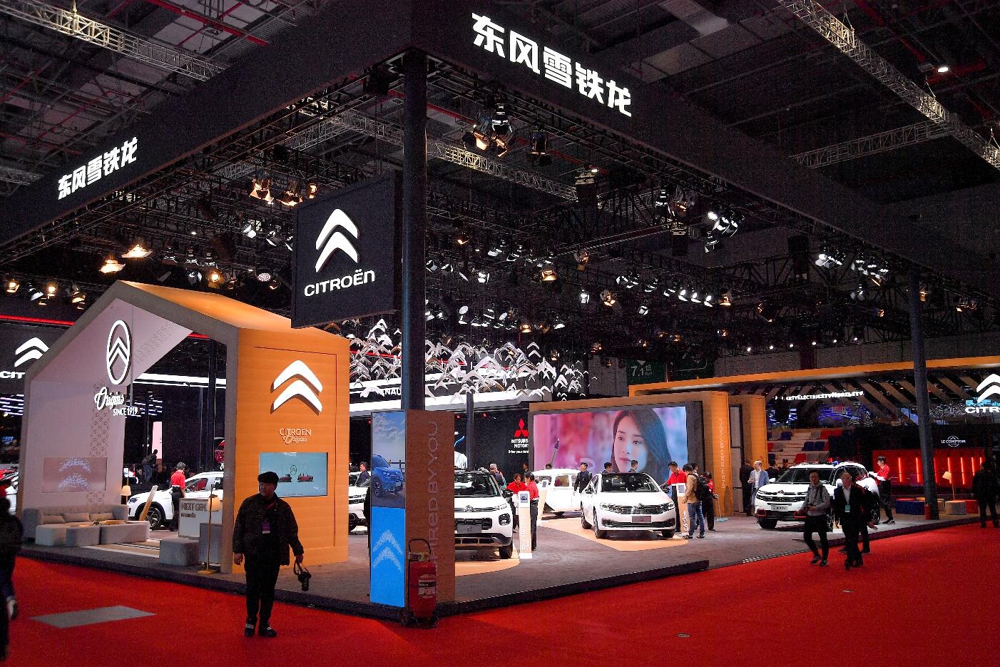 雪铁龙概念车及Origins 亮相上海车展