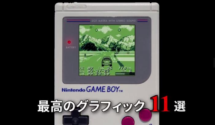 扒一扒任天堂經典掌機GB最佳畫面游戲