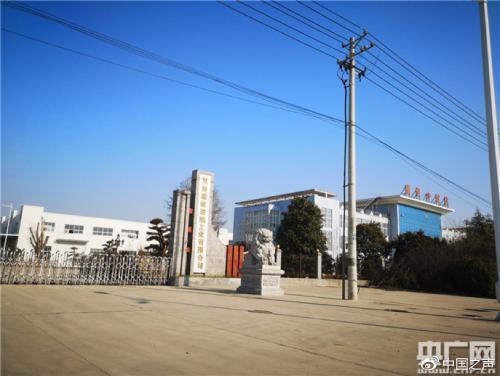 河南商水农商行承认违规放贷:为化解此前不良贷款