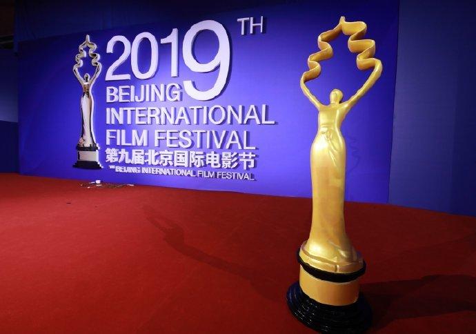 续了胡须的胡歌,裹着深V的迪丽热巴,本届北京国际电影节上演一场荷尔蒙盛宴