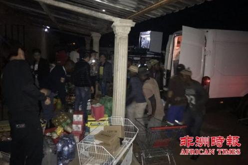 非媒:南非西北省昆瓦纳地区发生骚乱 当地华商紧急撤离