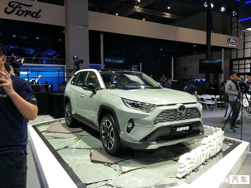 丰田全新RAV4正式亮相上海车展  首次登陆中国市场