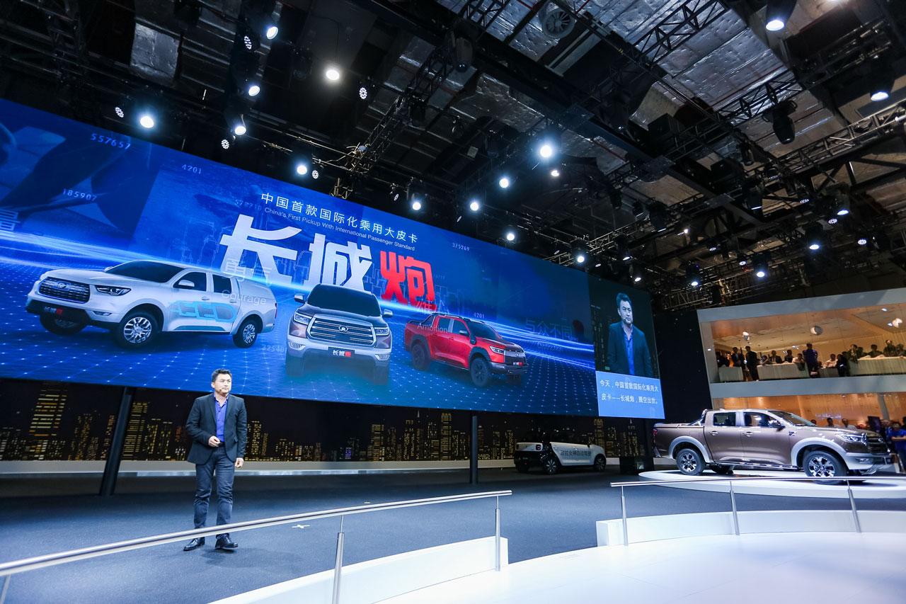 长城炮系列皮卡 上海车展全球首发