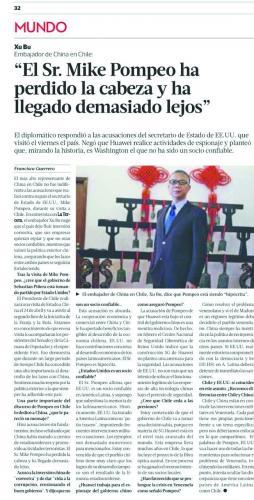智利媒体《三点钟报》14日刊登对中国驻智利大使徐步的专访。