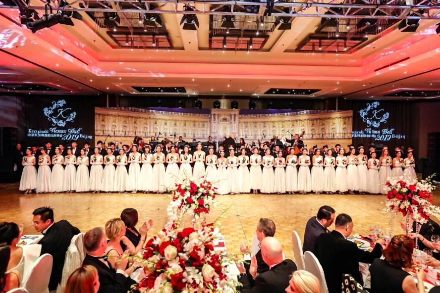 欧式奢华优雅呈现2019年北京凯宾斯基维也纳舞会圆满落幕