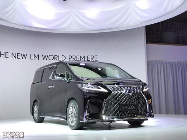 丰田在上海车展发布首款雷克萨斯MPV