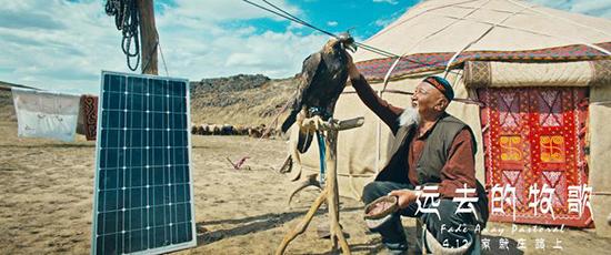 《远去的牧歌》呈现草原生态文化 传承环保理念