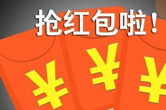 """腾讯将""""微信自动抢红包""""告上法庭 索赔5000万"""