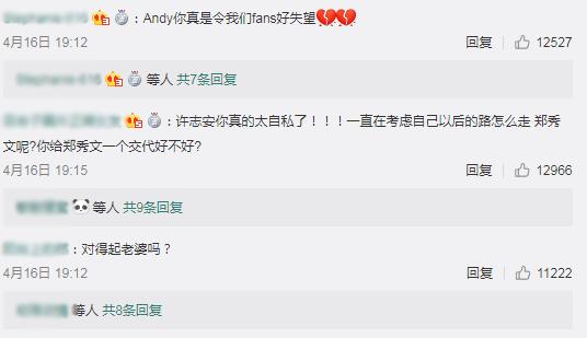 """梦之城平台香港歌手许志安承认出轨 郑秀文脸书账号""""变黑"""