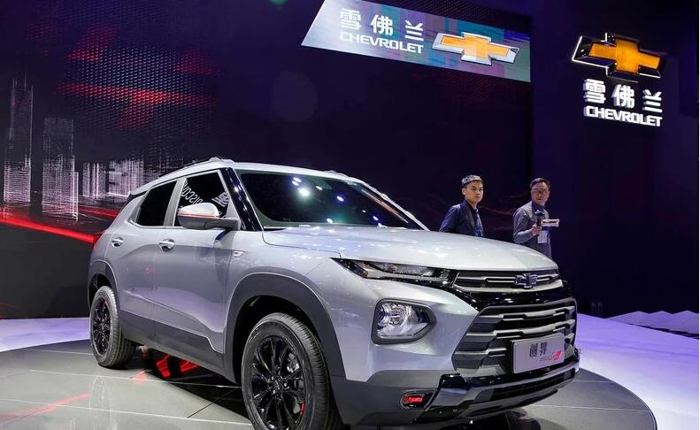 雪佛兰两款全新SUV上海车展亮相 专为中国市场定制