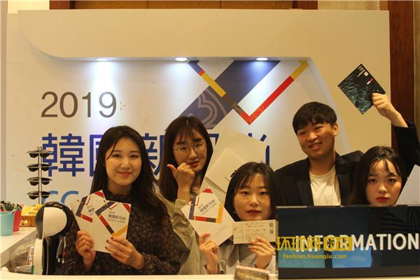【专访】北京国际电影节:Beijing international film market——韩国新风尚