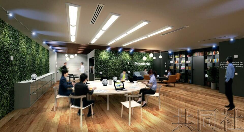 松下将与美企携手在中国打造健康空间