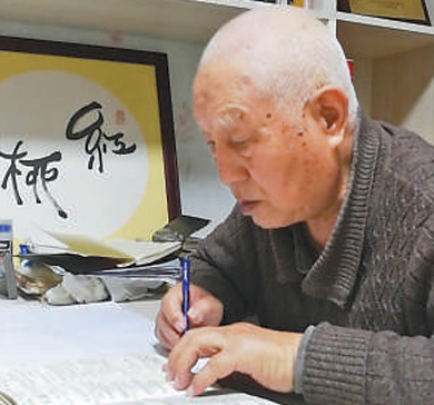治沙专家刘铭庭:无悔的红柳人生