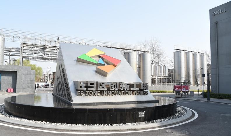 北京积极探索高质量发展之路