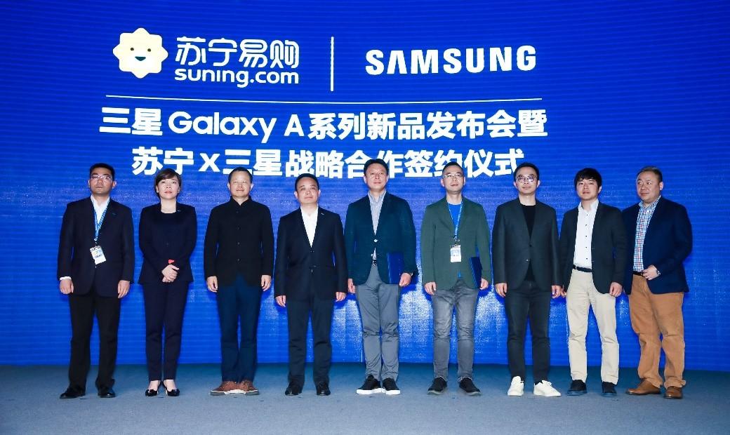 三星电子携手苏宁发布全新Galaxy A系列 加速渠道布局