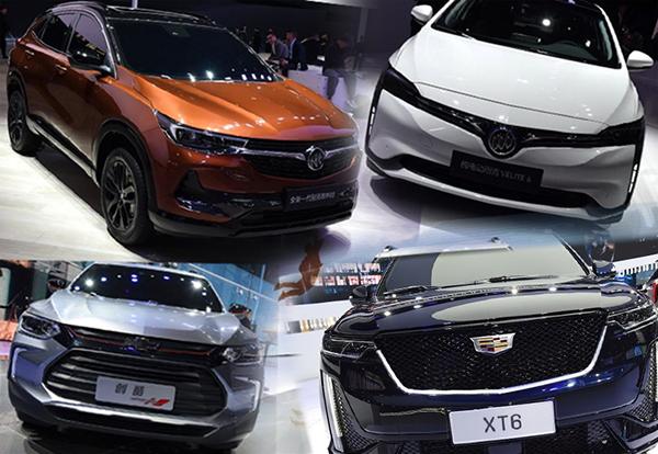 全新昂科拉/GL8概念车领衔 2019上海车展上汽通用新车汇总