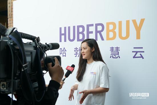 汉帛高敏:哈勃智慧云助力时尚产业智能制造转型
