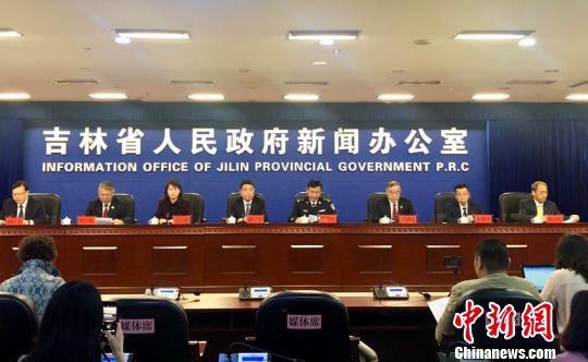吉林省警方公开悬赏缉捕20名涉黑涉恶重要逃犯