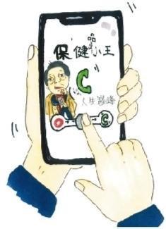 """苏大强版防诈骗漫画走红 """"警花""""作者:还有续集"""