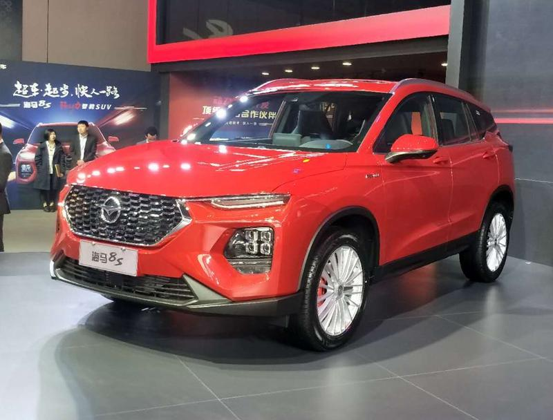 海马8S全新紧凑SUV上海车展亮相 基于模块化平台