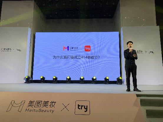 寺库集团新零售平台库店与trytry集团及美图美妆与达成战略合作