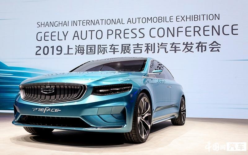 吉利全新概念车PREFACE上海车展首发亮相