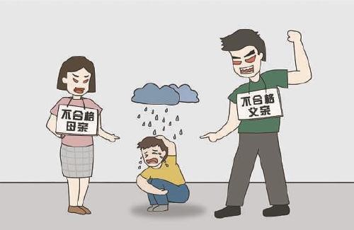 """家庭成为""""伤心地"""" 不合格父母应被撤销监护权"""