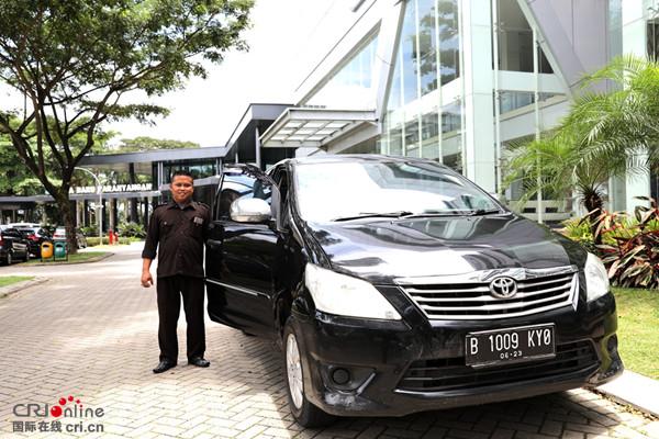 中铁印尼籍司机巴音:我为雅万高铁而骄傲