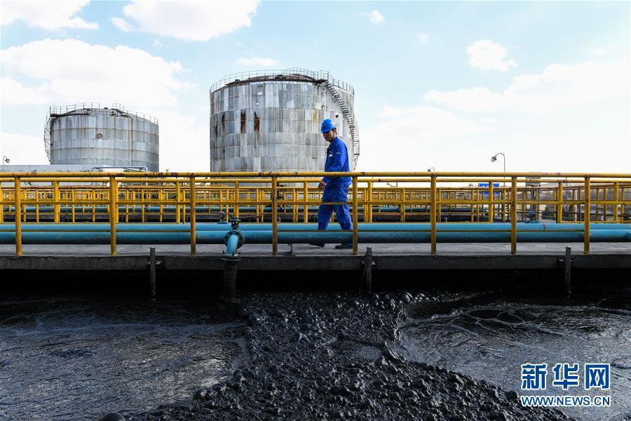 """打造高质量发展""""绿色引擎""""--走近我国首个百万吨级煤直接制油示范工程"""