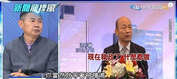 """前""""绿委""""直言:民进党就等着被韩国瑜歼灭吧!"""