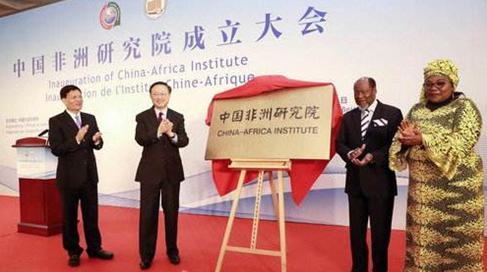 赵岭:开拓非洲要合规,几个误区需澄清